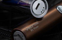 I-Energy 1600mAh Kit (Coffee) image 6